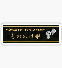 Princess Mononoke Forest Spirit Drift Slap Sticker Sticker