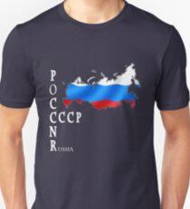 poccnr, cccp, russia, flag T-Shirt