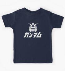 Gundam Kids T-Shirt