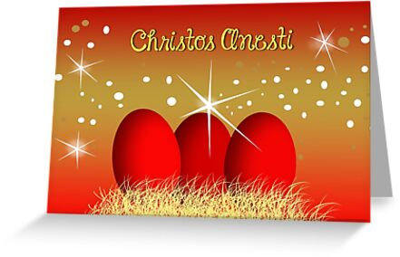 Christos anesti greek easter greeting cards by daphsam redbubble christos anesti greek easter m4hsunfo Choice Image