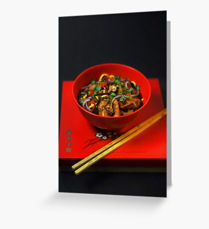 Chinese Meal  Greeting Card