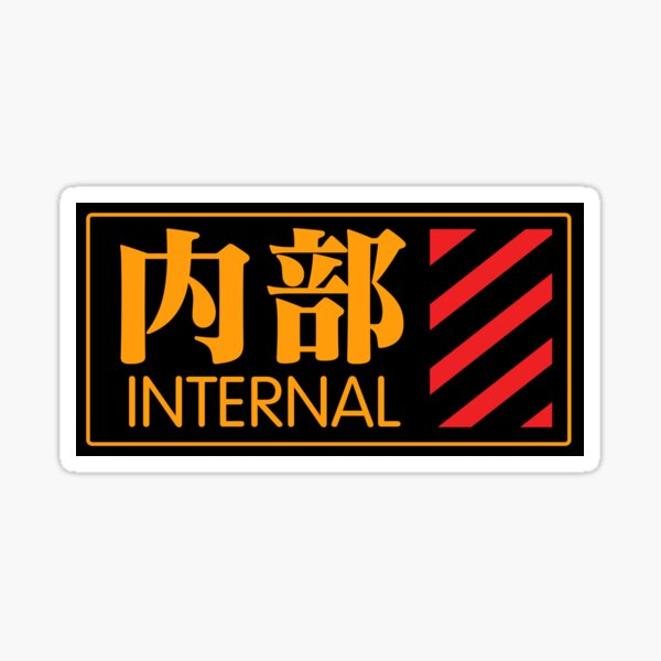 Evangelion NERV UI Power Internal Sticker Sticker
