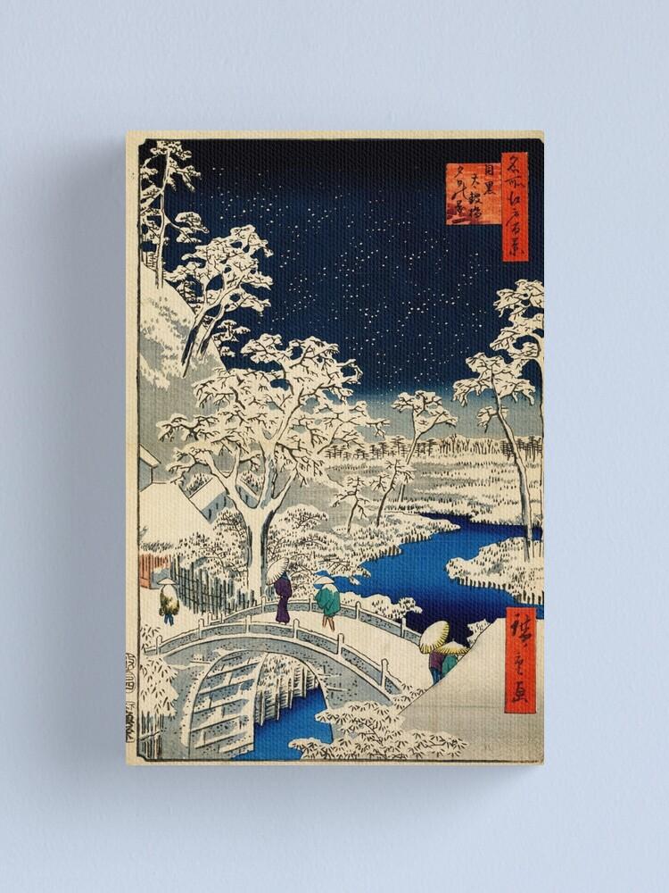 Alternate view of Ukiyo-e, Ando Hiroshige Yuhi Hill and the Drum Bridge at Meguro (1856- 1858) Canvas Print