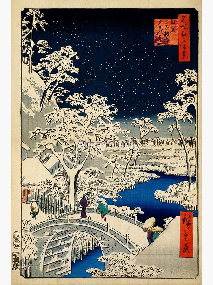 Ukiyo-e, Ando Hiroshige Yuhi Hill and the Drum Bridge at Meguro (1856- 1858) by Alma-Studio