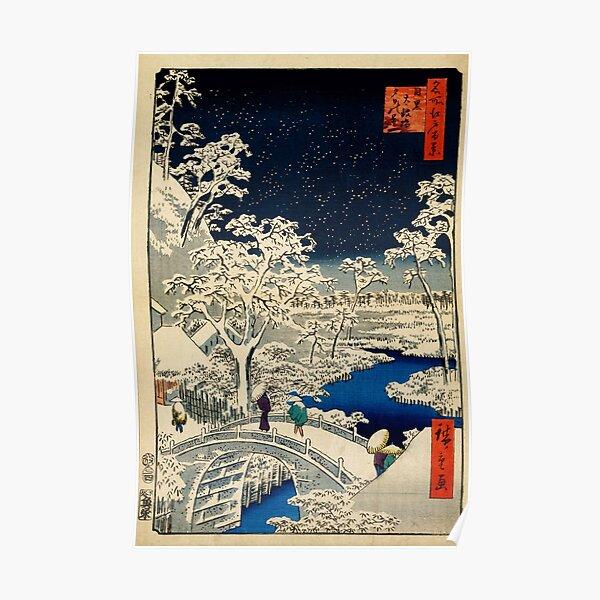 Ukiyo-e, Ando Hiroshige Yuhi Hill et le Drum Bridge à Meguro (1856-1858) Poster