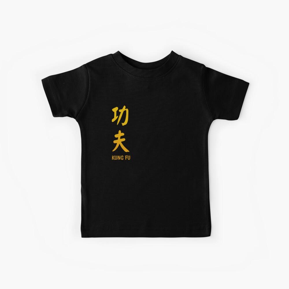 Kung Fu chinesische vertikale Kalligraphie Kinder T-Shirt