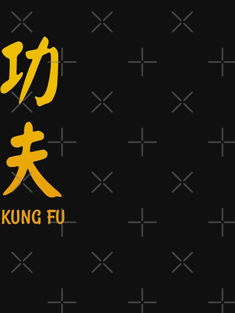 Kung Fu chinesische vertikale Kalligraphie von tealbubble