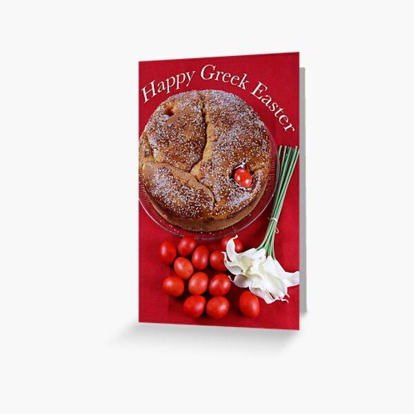 Happy Greek Easter With Greek Bread & Eggs Greeting Card