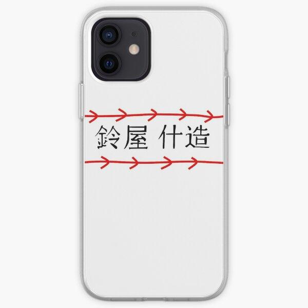 Coques et étuis iPhone sur le thème Juuzou Suzuya | Redbubble