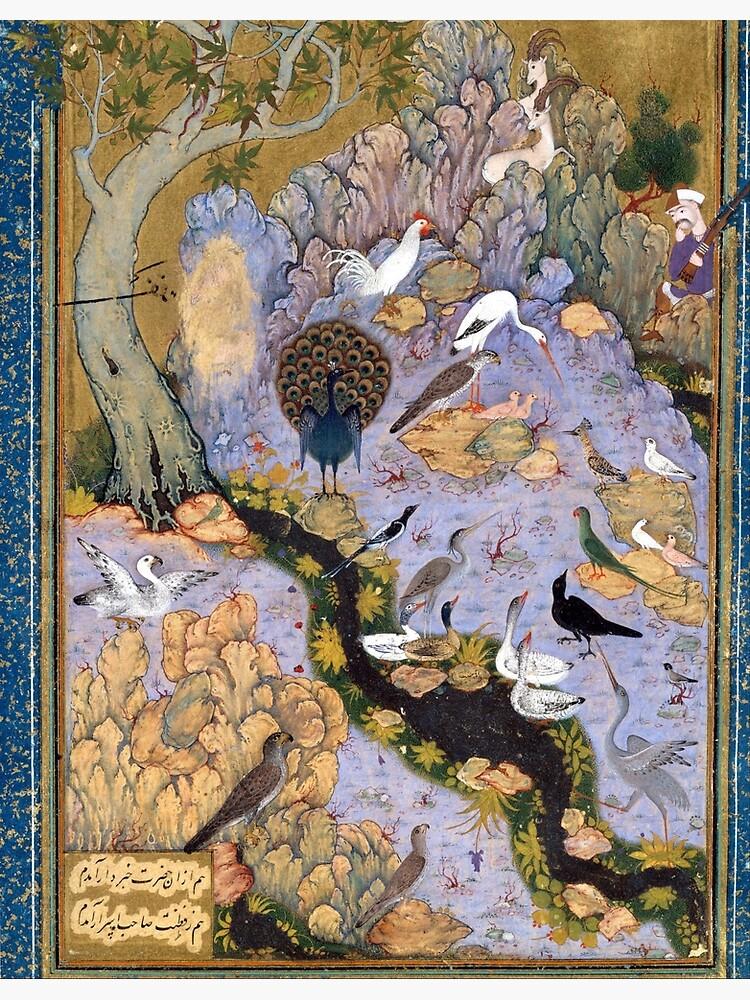 Farid al-Din 'Attar The Concourse of the Birds by pdgraphics