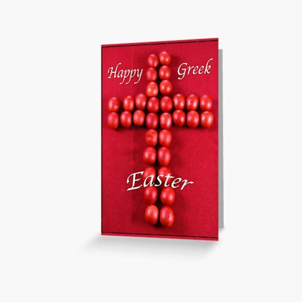 Greek Easter Eggs Cross Greeting Card