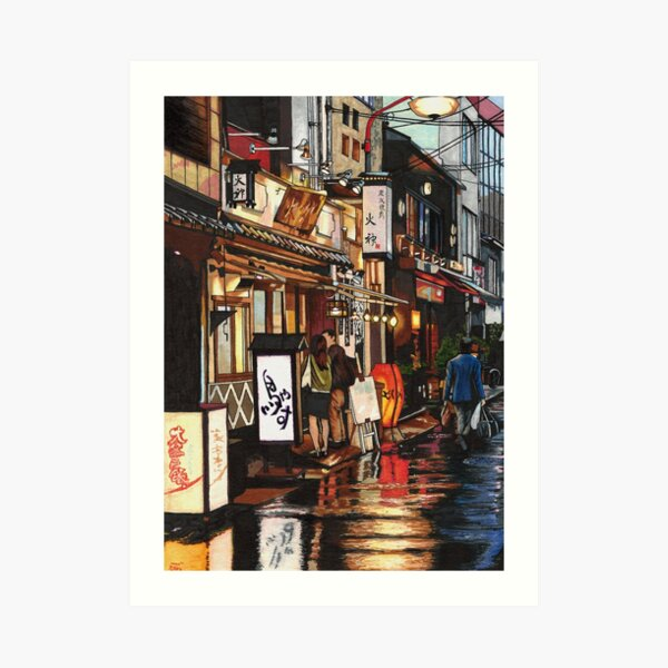 After The Rain in Tokyo Art Print