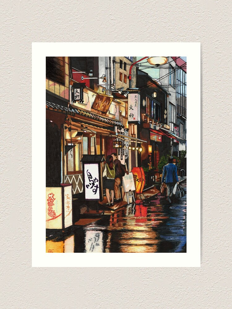 Alternate view of After The Rain Art Print