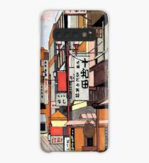 Early Morning Ride Case/Skin for Samsung Galaxy