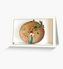 Ikebana-062 Greeting Card Greeting Card