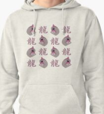 chinese year of the dragon - 2024 Pullover Hoodie