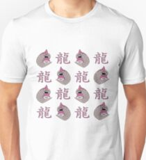chinese year of the dragon - 2024 Unisex T-Shirt