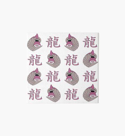 chinesisches Jahr des Drachen - 2024 Galeriedruck