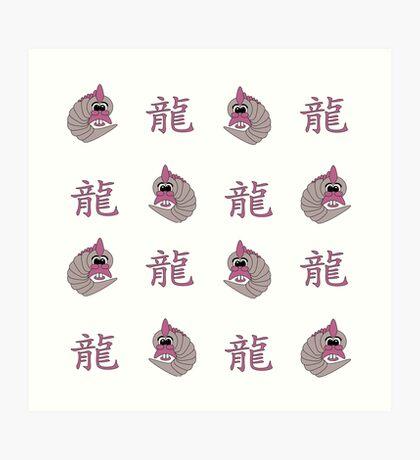 chinesisches Jahr des Drachen - 2024 Kunstdruck