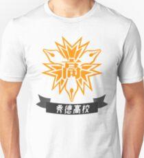 Shutoku Highschool - Kuroko's Basketball Unisex T-Shirt