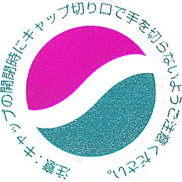 Vaporwave Pepsi Ichiro Special by CWspatula