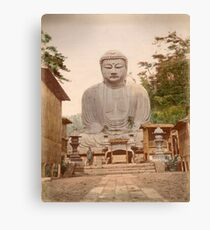 Giant Buddha, Japan Canvas Print