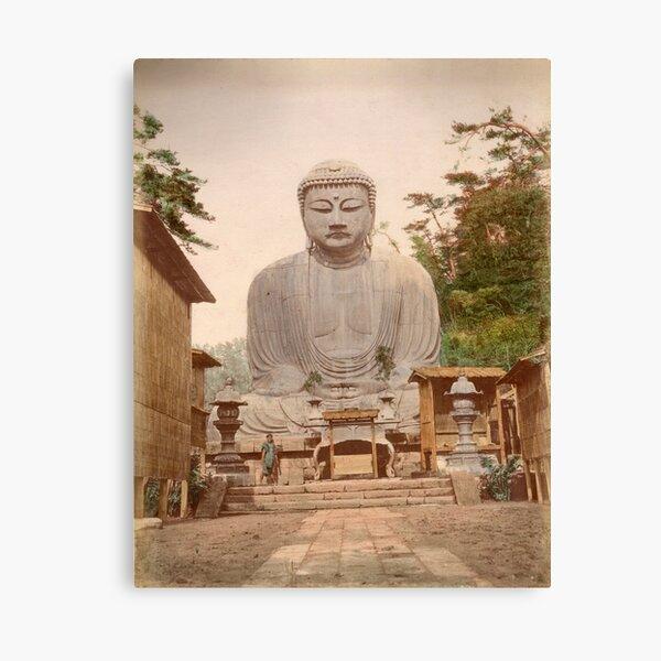 Giant Buddha, Japan Canvas Print