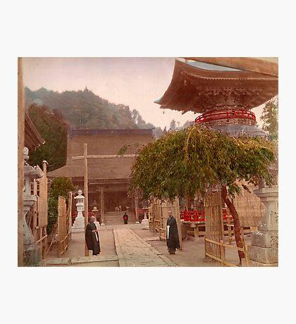 Mayasan Temple, Japan Photographic Print