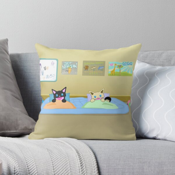 Beedog kids Bedtime Throw Pillow