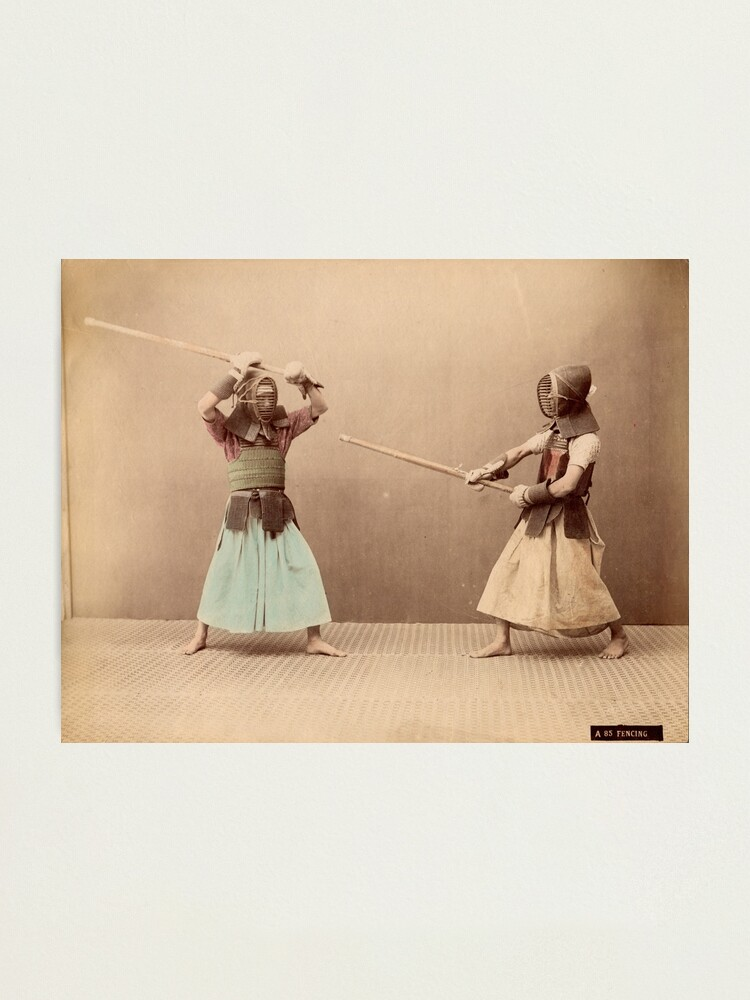 Alternate view of Kendo Chūdan vs. Jōdan Photographic Print