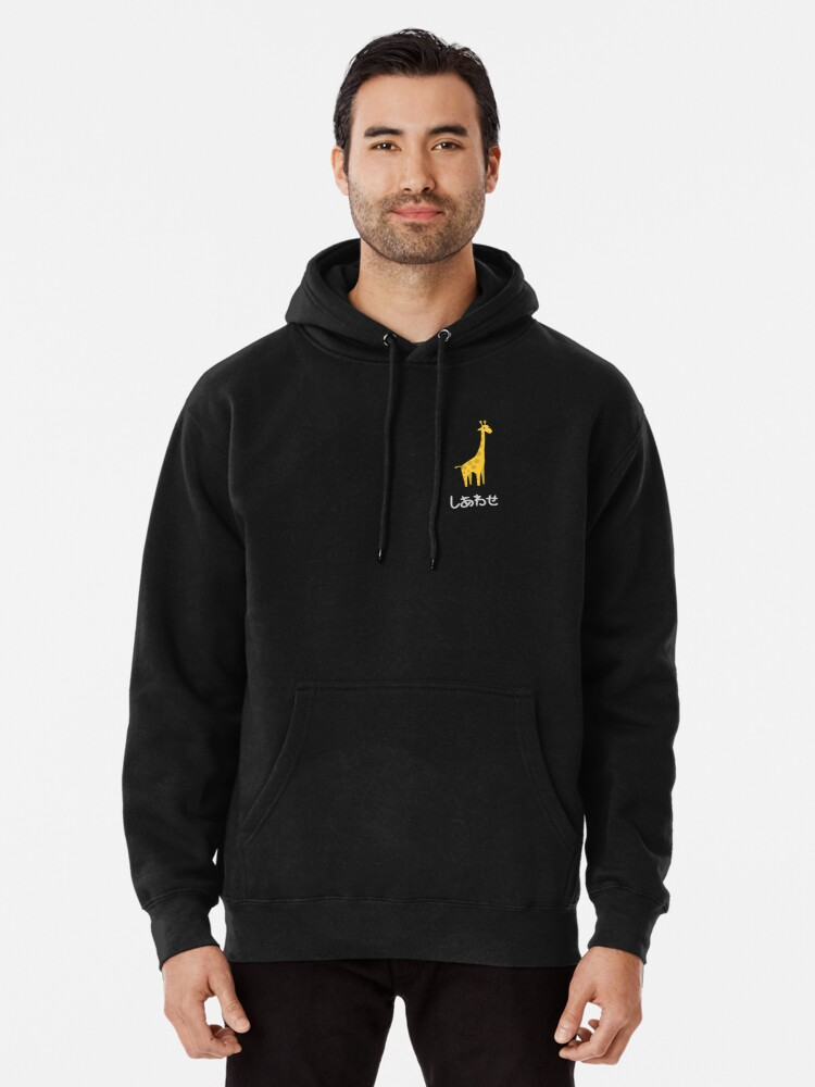 Alternate view of Shiawase Giraffe Pullover Hoodie