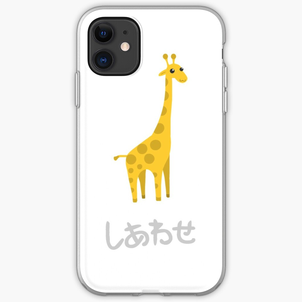 Shiawase Giraffe iPhone Case & Cover