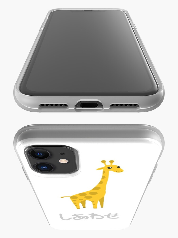 Alternate view of Shiawase Giraffe iPhone Case & Cover