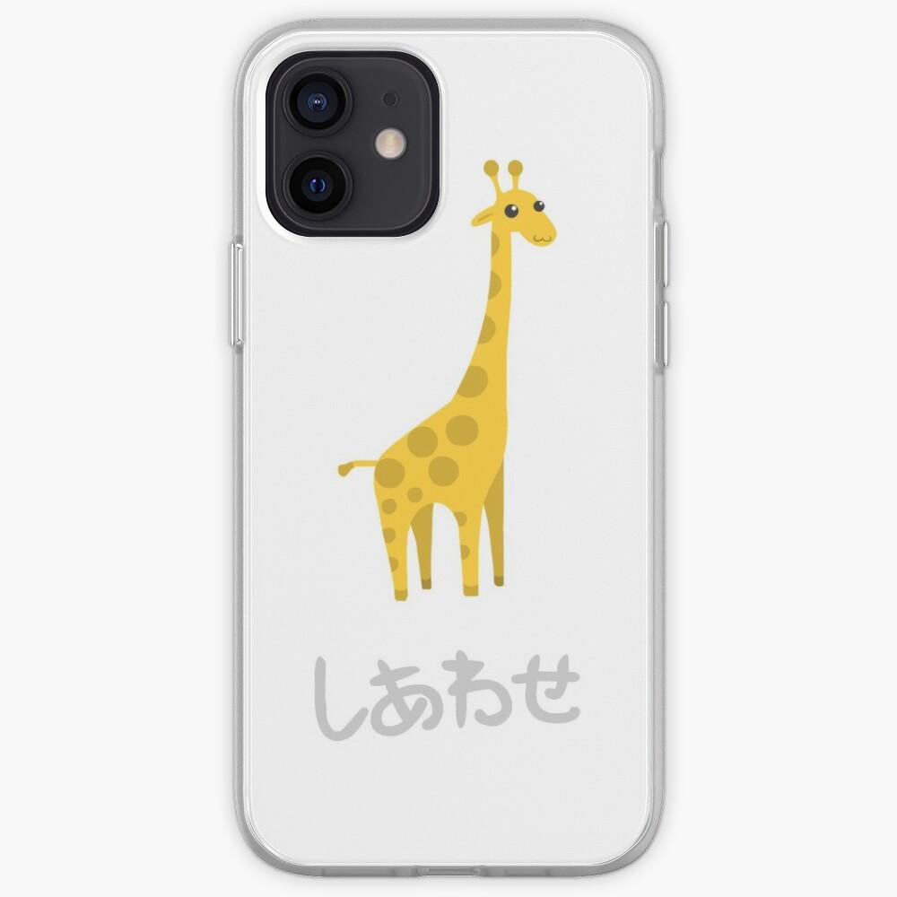 Shiawase Giraffe iPhone Case & Cover