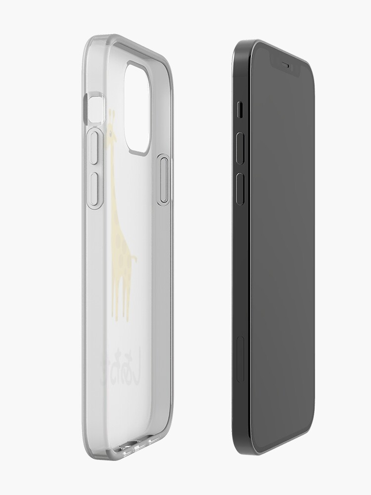 Alternate view of Shiawase Giraffe iPhone Case & Cover