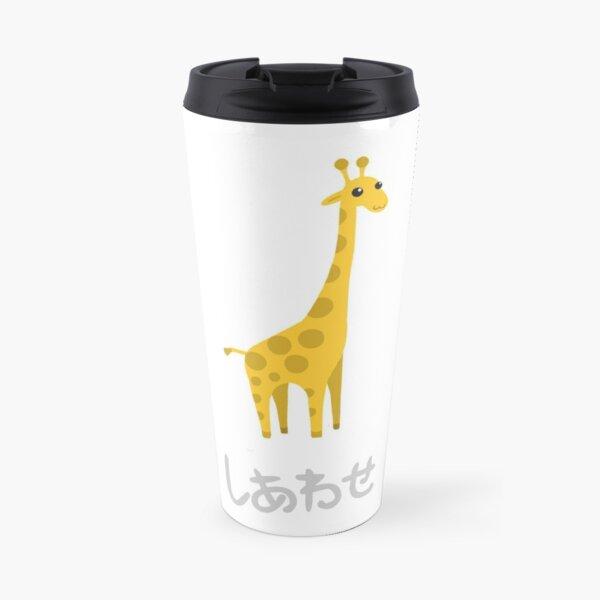 Shiawase Giraffe Travel Mug