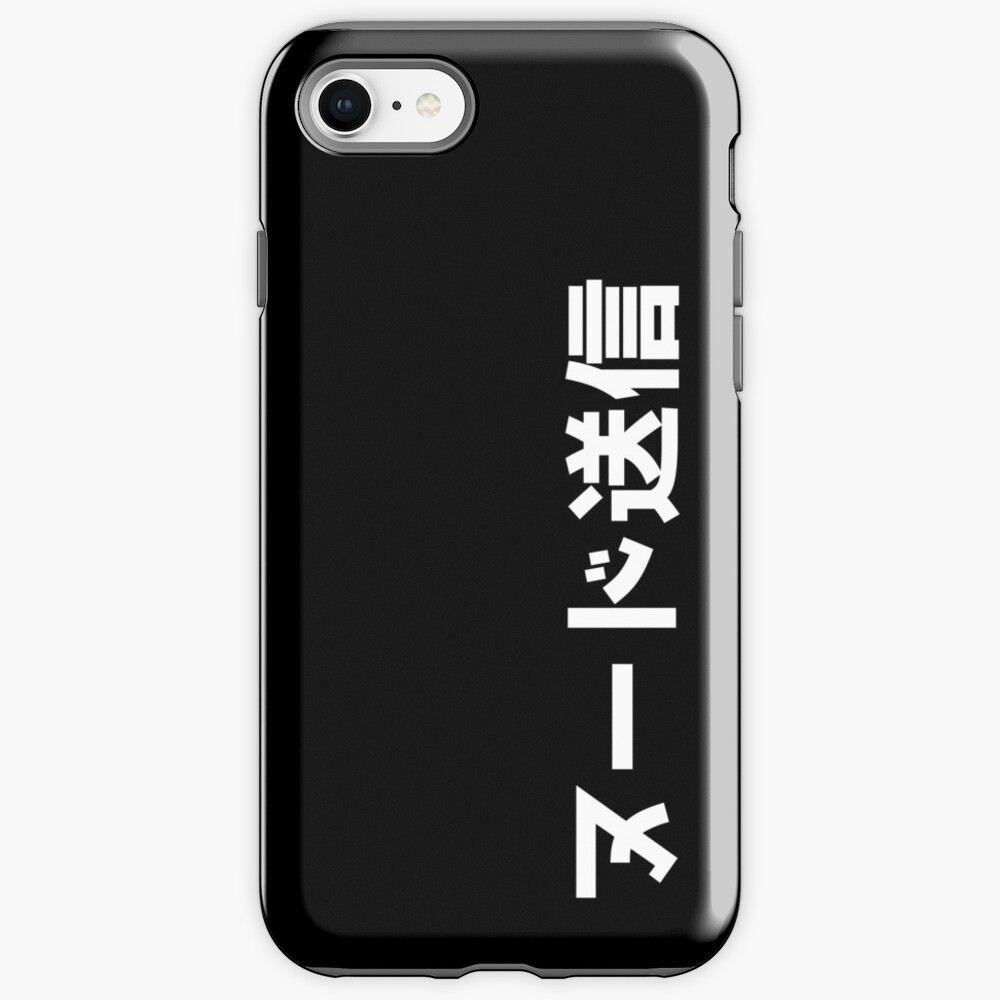 Send Nudes - Japanese - JDM iPhone Case & Cover