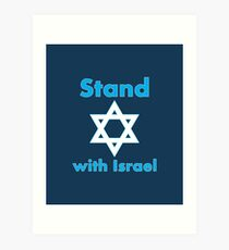 Stand with Israel Art Print