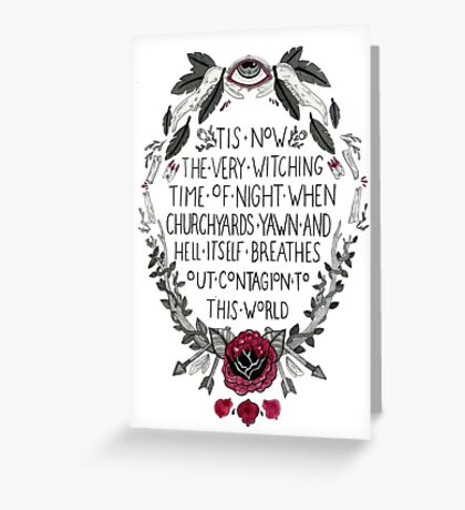 Contagion Greeting Card