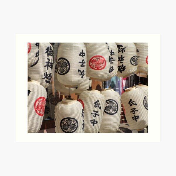Japanese lanterns (1 of 3) Art Print