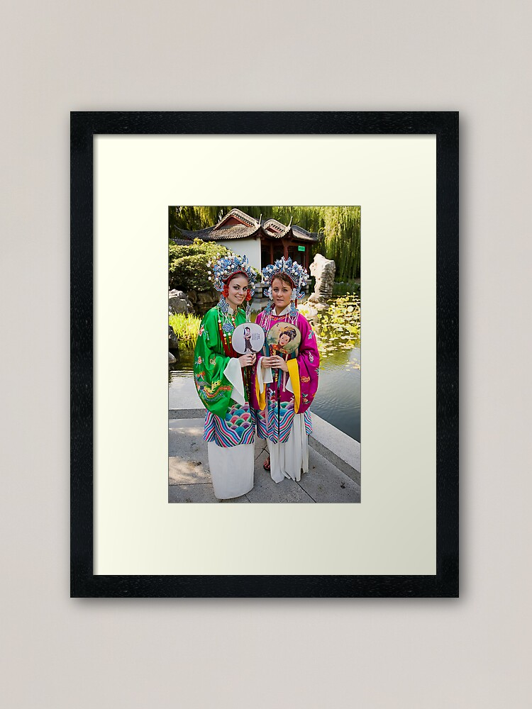 Alternate view of Girls in the Gardens Framed Art Print