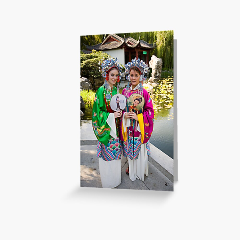 Girls in the Gardens Greeting Card