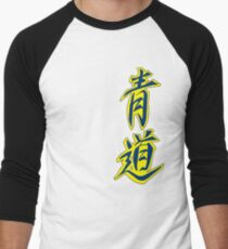 Seidō High School Men's Baseball ¾ T-Shirt