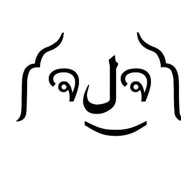 ヽ༼ຈل͜ຈ༽ノ D A N C E  P A R T Y ヽ༼ຈل͜ຈ༽ノ by SpaceFizz