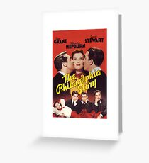 THE PHILADELPHIA STORY Greeting Card