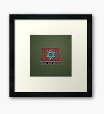 Israeli Krav Maga Magen David Framed Print