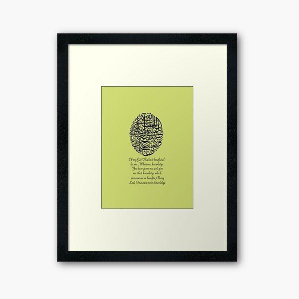 Pray for all mankind t Framed Art Print