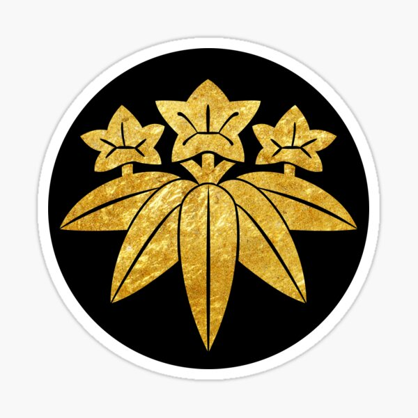 Kamakura Minamoto Mon Japanese clan in faux gold Sticker