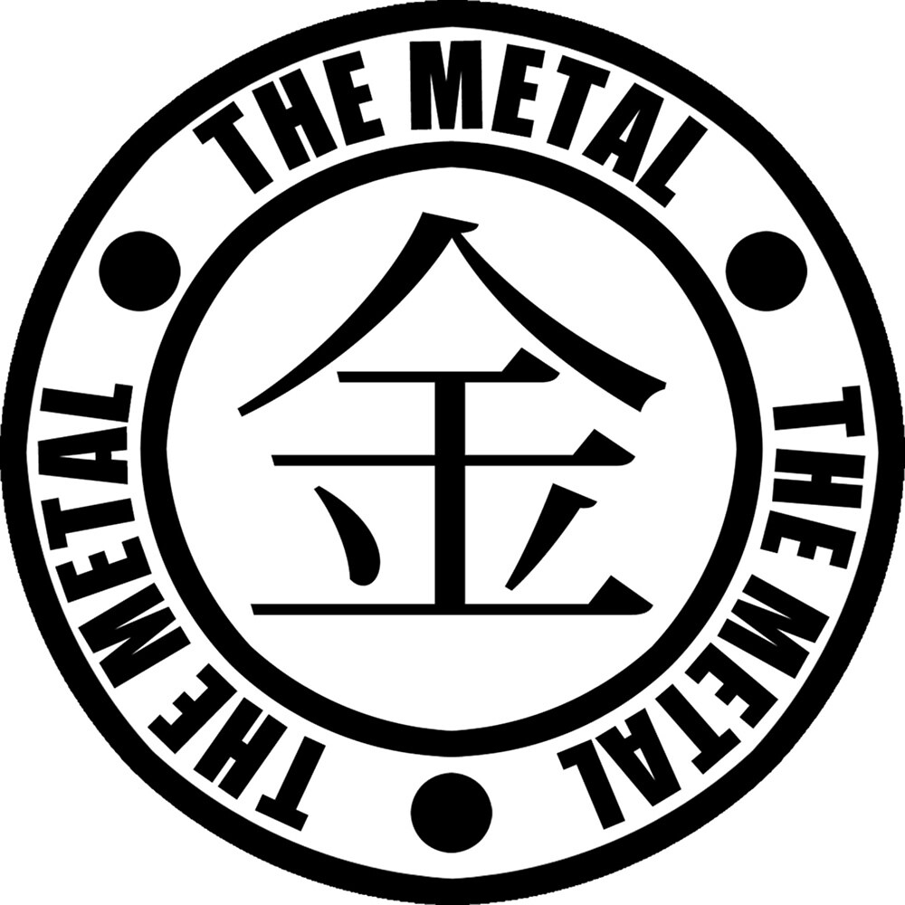 The Metal's Emblem by immadametal