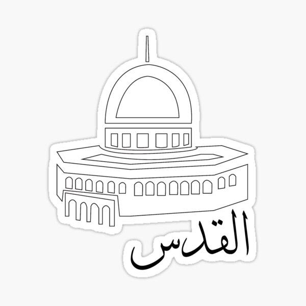 Al-Quds Mosque   Islamic Mosque Sticker
